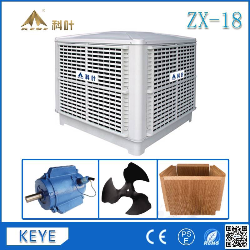 KEYE low power consumption industrial air cooler (ZX-18)