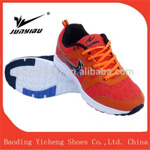 sample wholesale men shoes men's casual sneakers china flat sport shoes loafer casual shoes men