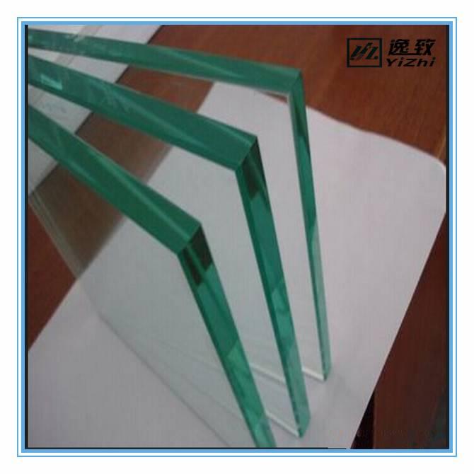 Low-E Reflective Glass