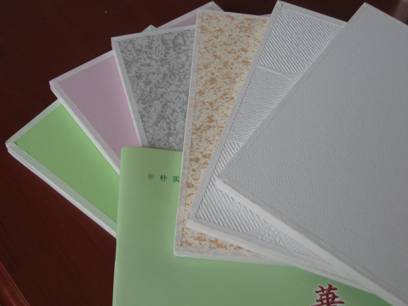 PVC gypsum boards