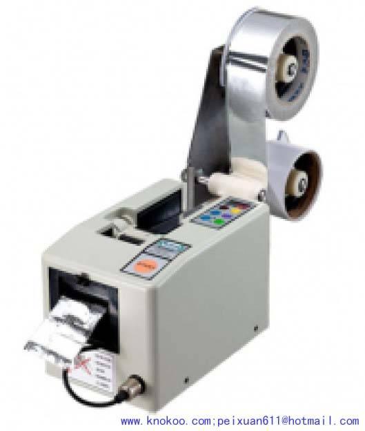 RT-5000 automatic tape dispenser