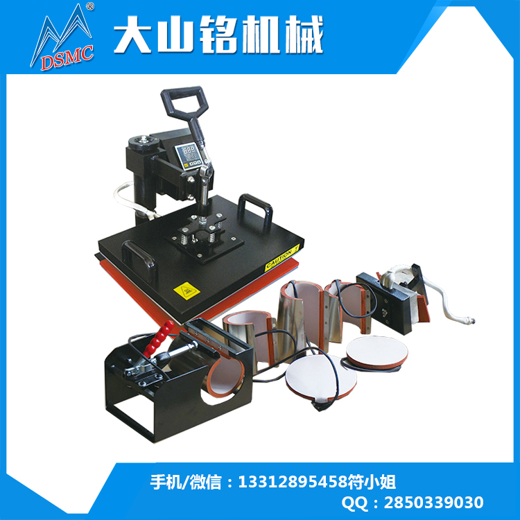 Guangzhou hot sale 8 in 1 for Cap Mug Fabric combo heat transfer priting machine low prices