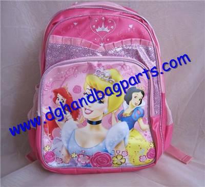 Cute School Bags for Kids