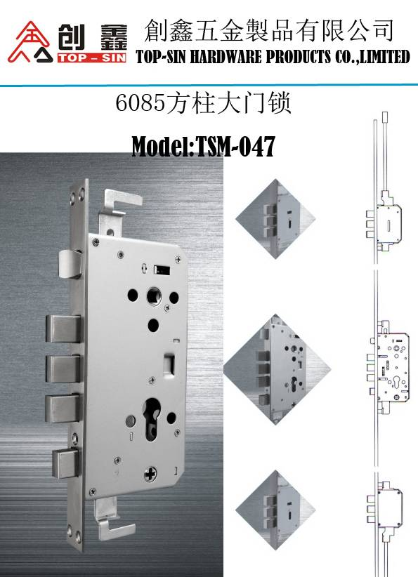 Door Mortise Lock