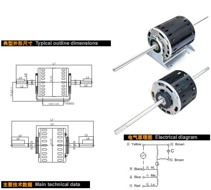 KEDA139A SERIES SINGLE PHASE CAPACTTOR OPERATING ASYNCHRONOUS MOTOR