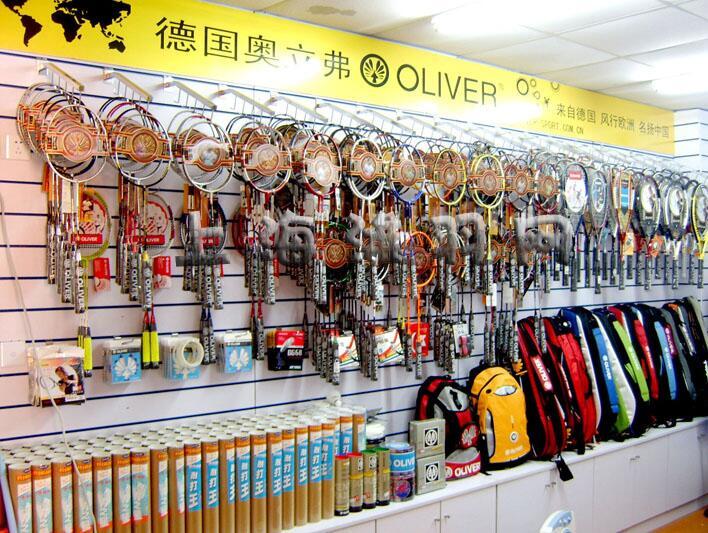 Brand badminton rackets wholesale badminton racquets