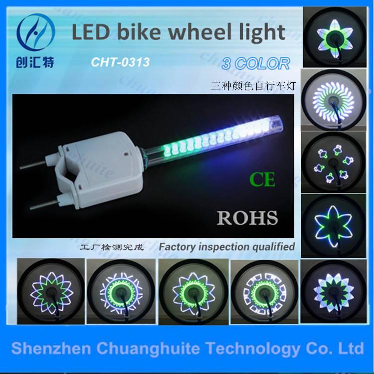 Color LED Bike Wheel Light (CHT-0313)