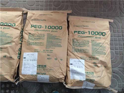 Polyethylene glycol (PEG10000 PEG20000)