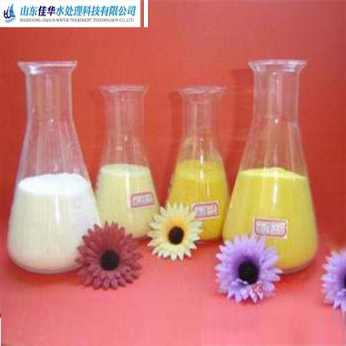 Factory price high quality cost-effective water treatment 30% polyaluminium chloride PAC