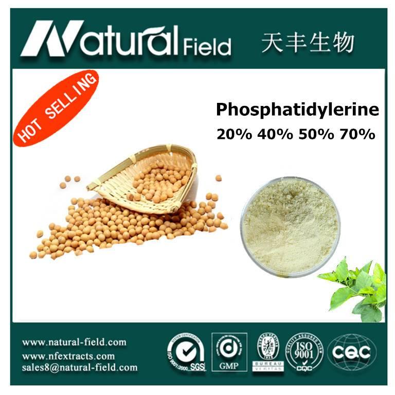 Phosphatidylserine (PS) powder 20%-60%
