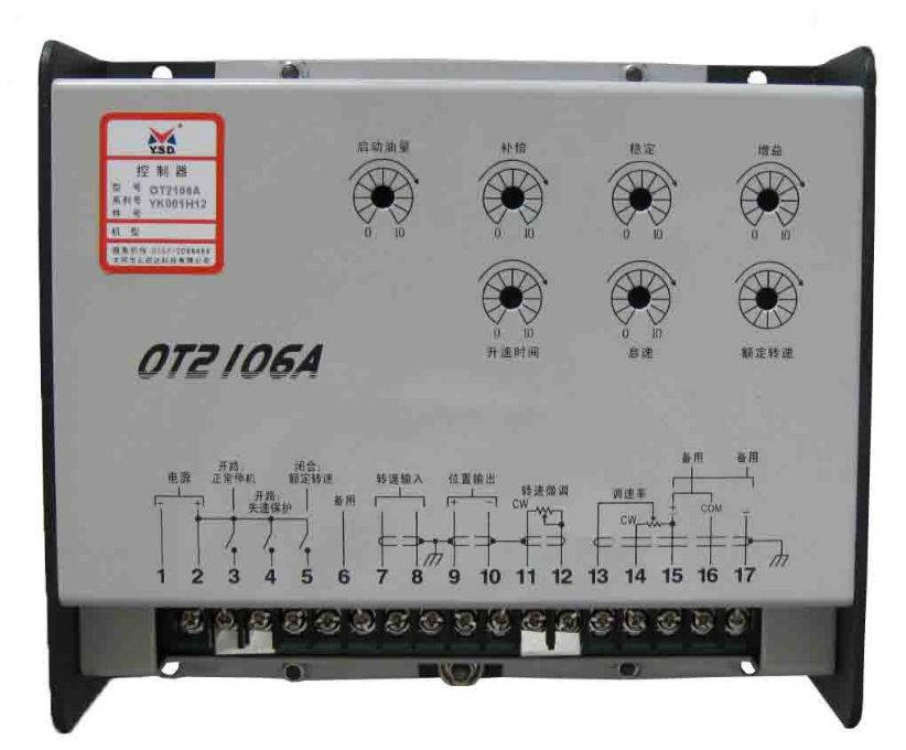 Engine Generator Parts Digital Speed Controller-Ot2106A Generator Electronic Governor