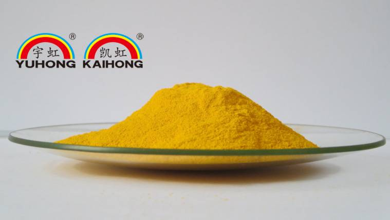 Pigment Yellow 12 for Ink, Plastic, Paint, Coating and Textile, Benzidine G, P. Y. 12