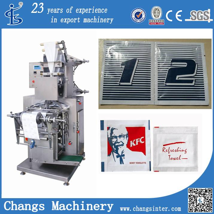 ZJB series auto wet wipes tissues packaging machine in pakistan price for sale