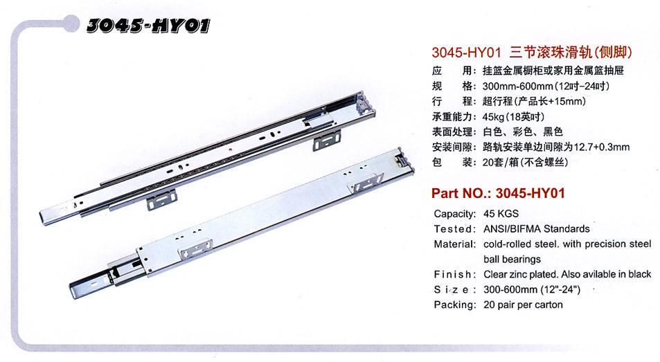 Three-Fold Rail /Two-Fold Rail/Sliding Door Rail/Hinge/Drawer Slides