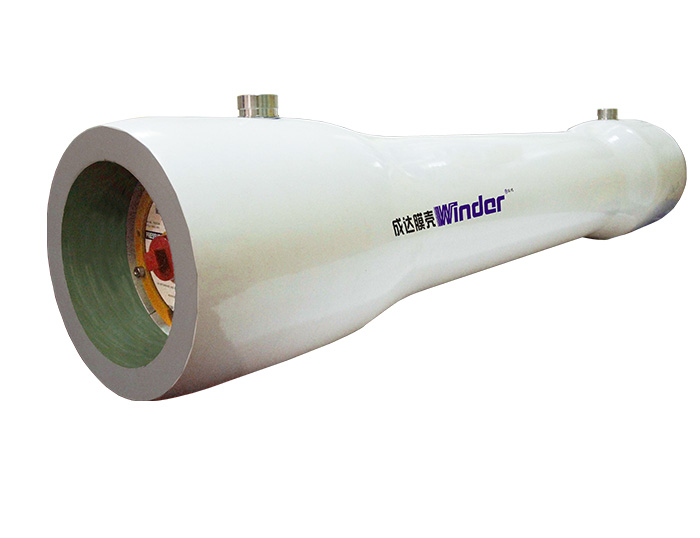 Winder frp membrane housing pressure vessels