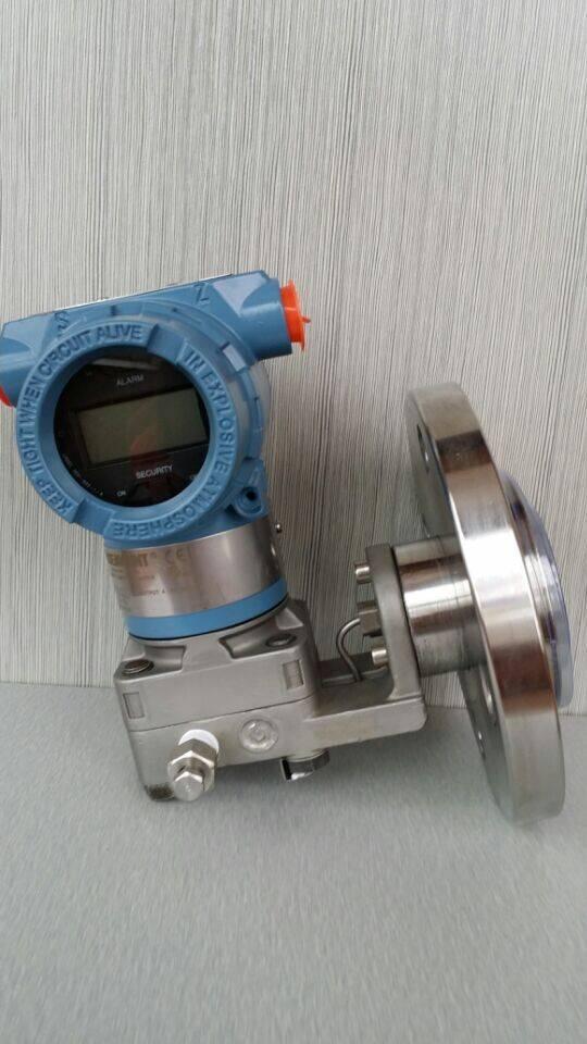 Rosemount 3051L level transmitter