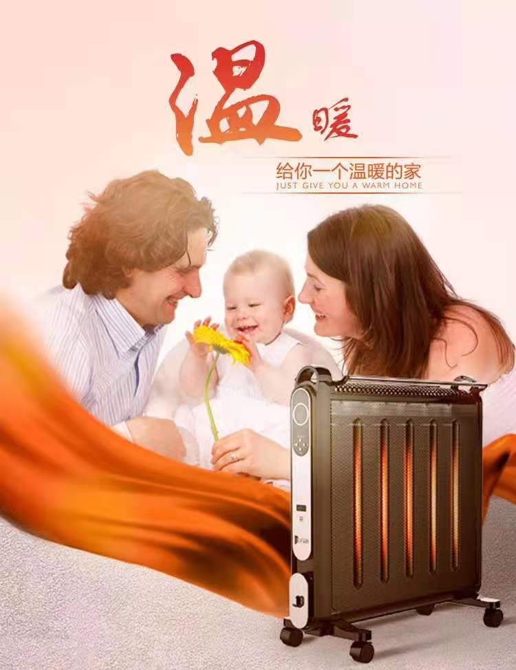 Fast heating free standing home infrared electric heater