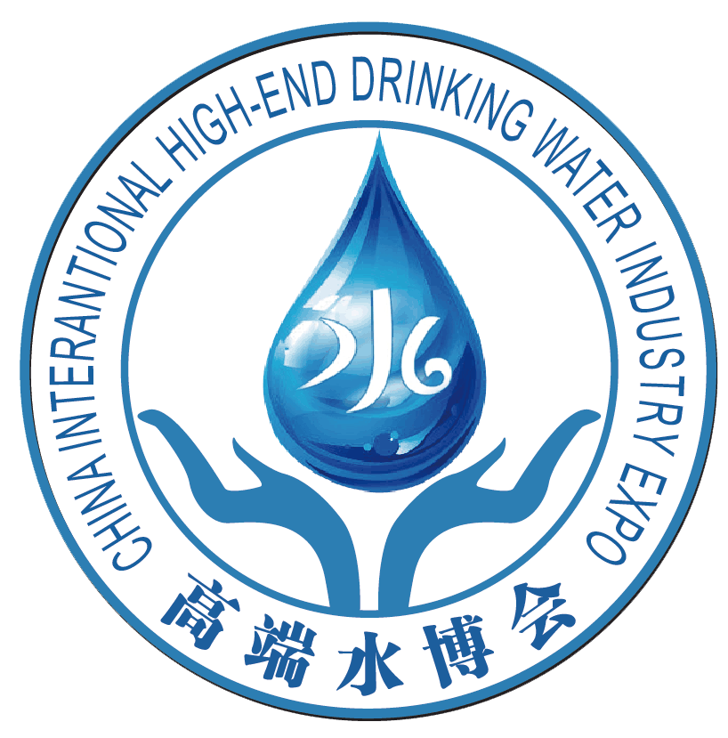 2017 Shanghai International High-end Water Expo