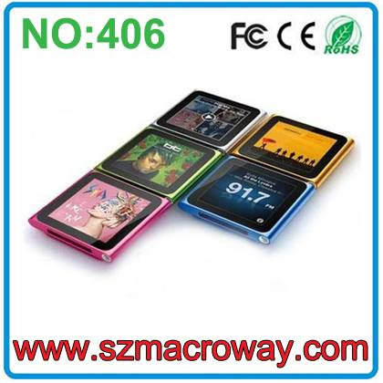 Professional hot style mp4 player