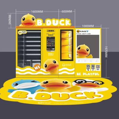 China Wuhan Toy Yellow Duck Mini Vending Machine for Kids with Qr Payment