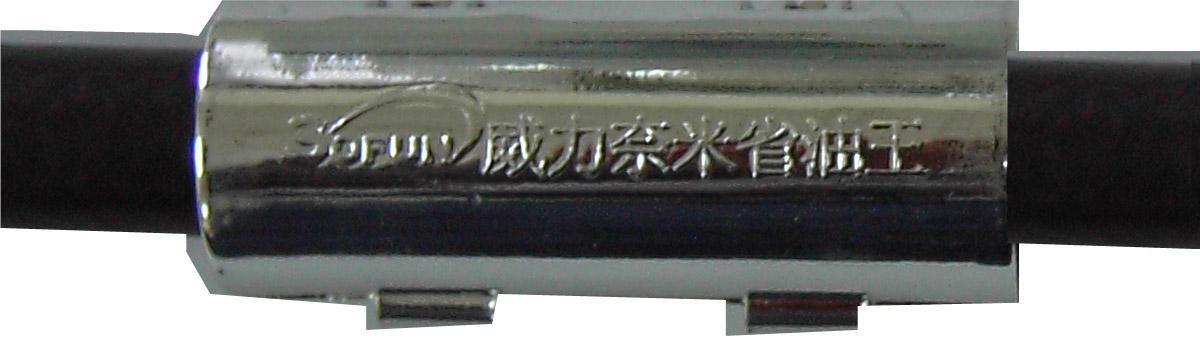 Nano Power Fuel saver Device-for LPG