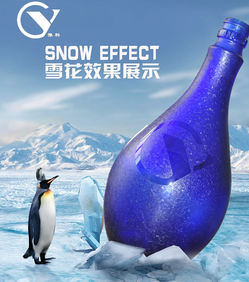 Frozen effect glass frosting powder
