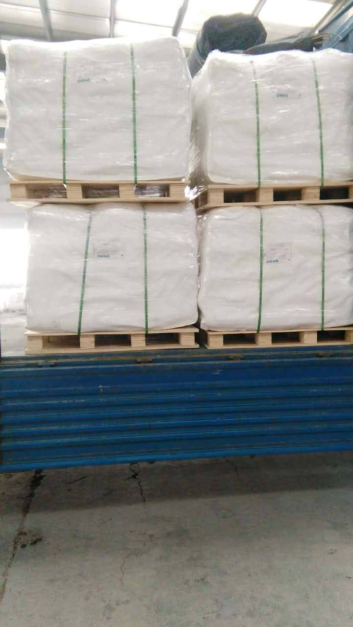 Polycarboxylate Superplasticizer (Powder) PC-1601, Factory Price