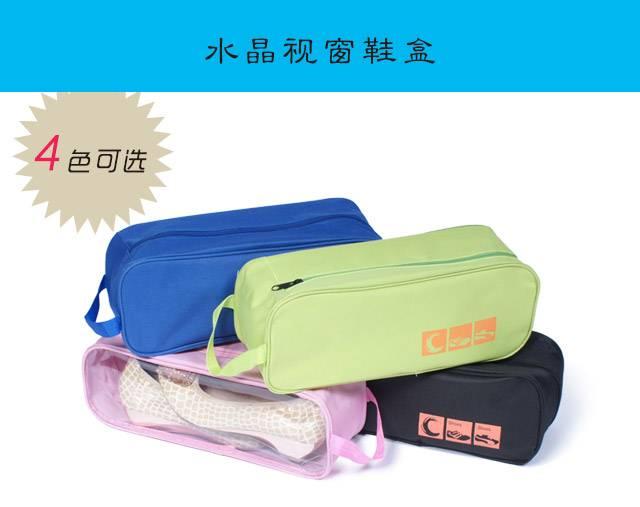 shoe bag2