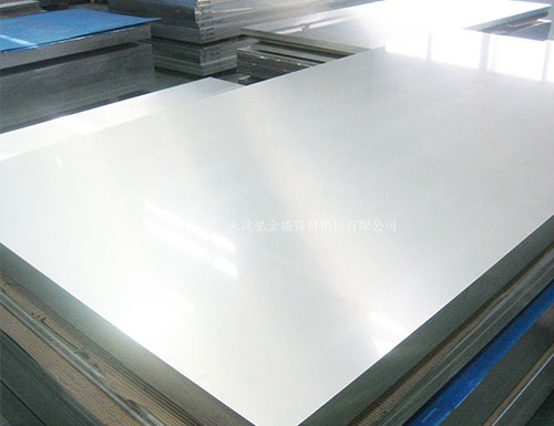 6063 -O Temper Aluminum Sheet Price For Mould Making