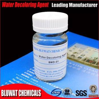 Water Decoloring Agent For Textile Industrial Color Removal