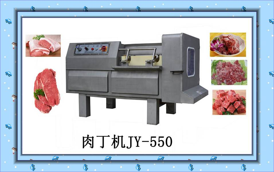 meat dicing machine,dice machine,meat cube machine