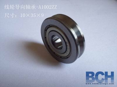 A806ZZ Straightening Rollers bearing