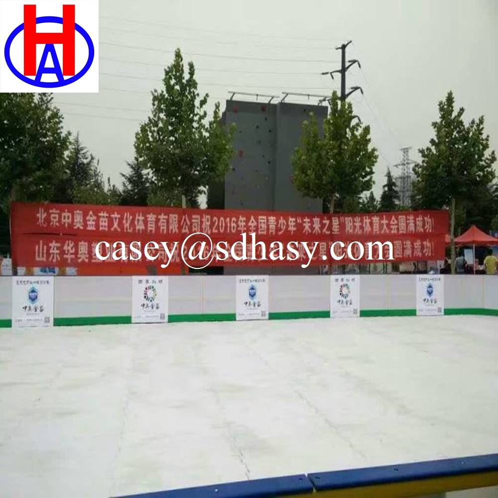 UHMWPE plastic synthetic ice skating rink for hockey sport equippment