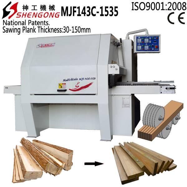 timber cutting machine
