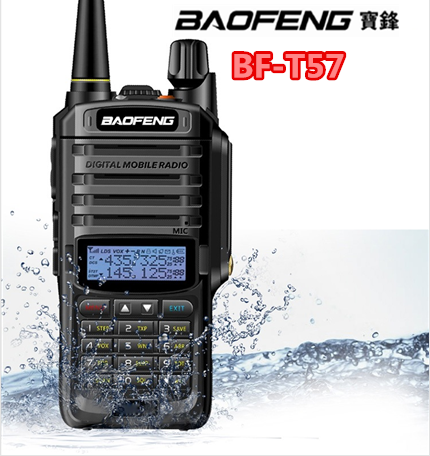 waterproof and dustproof dual Band Baofeng UV-9R Two Way Radio FM radio Walkie Talkie