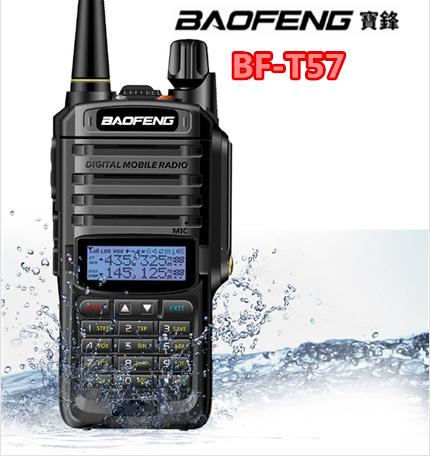 waterproof and dustproof dual Band Baofeng T-57 Two Way Radio FM radio Walkie Talkie