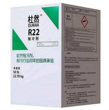 DR R22