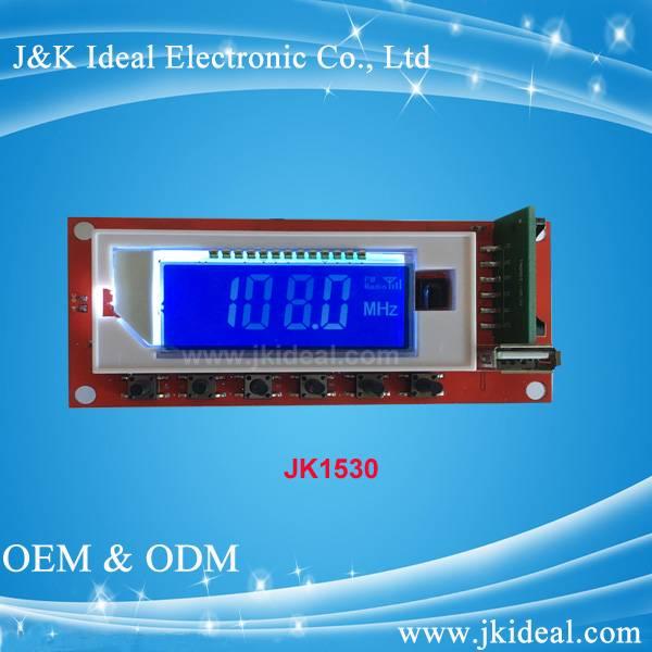 usb sd card fm bluetooth recorder mp3 module