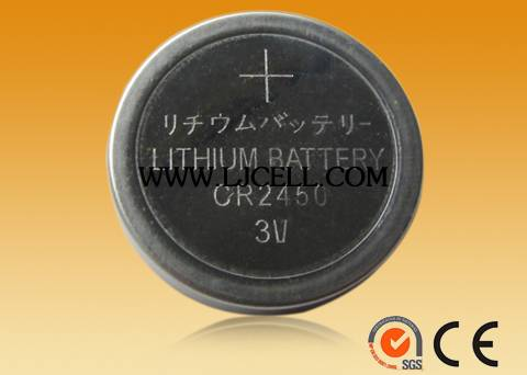 CR2450 button cell battery, lithium battery, 3V coin cell