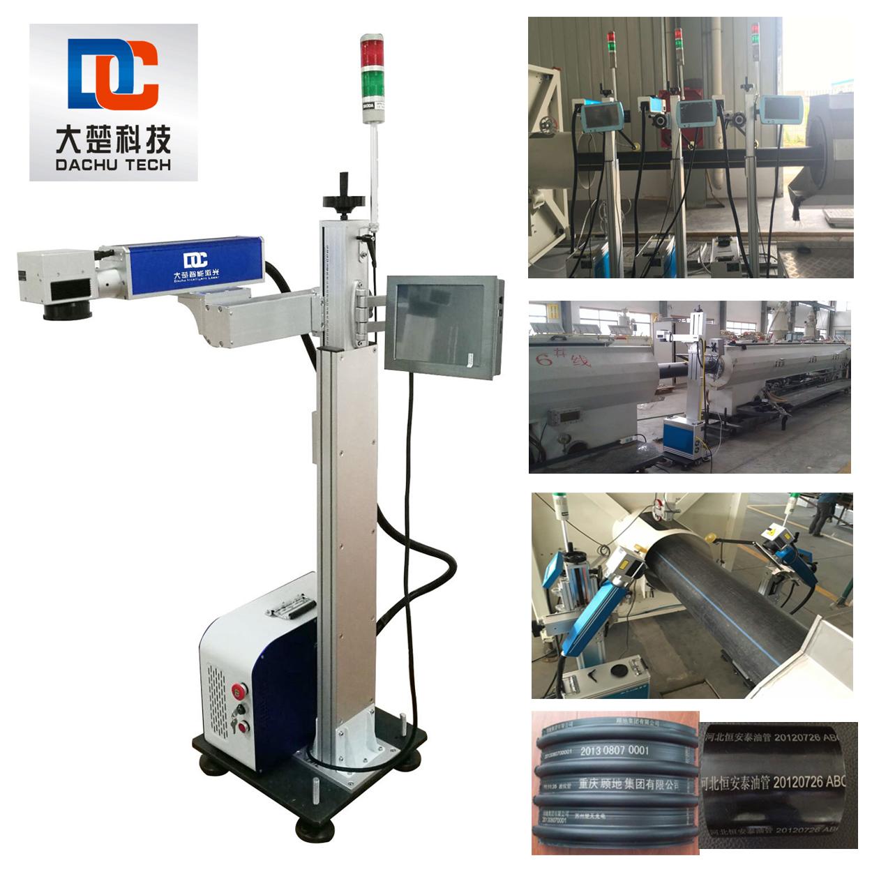 Portable 20W Fiber Laser Marking Machine Laser Printing Online for PE Plastic Pipeline
