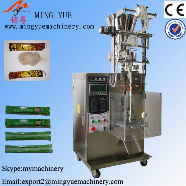 granule packing machine,seed packing machine 1-100g factory price