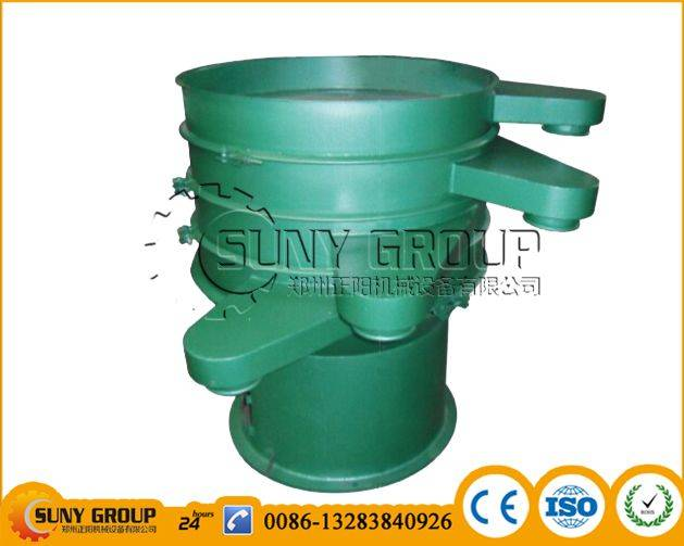 Rubber powder multi-stage classifier machine