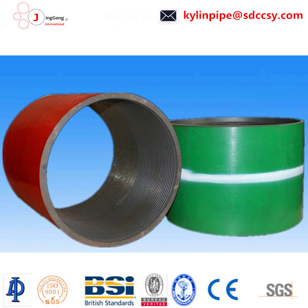 seamless steel coupling