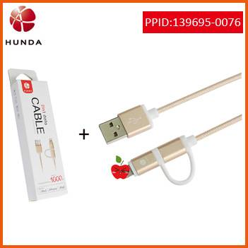 MFI Nylon Micro USB to 8 Pin Data Cable with Retail Packing