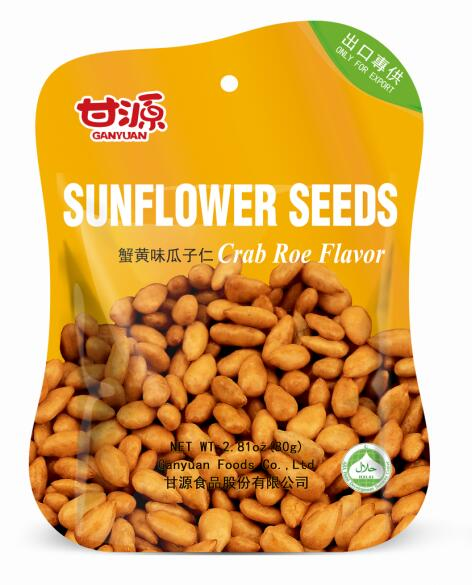Hot sale of snacks Sunflower seeds