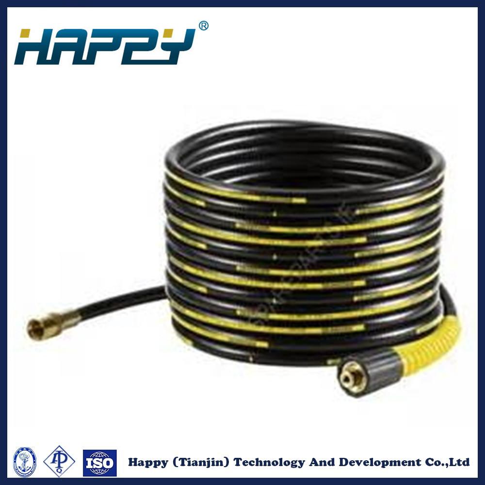 High Pressure Rubber Hydraulic Washing Hose