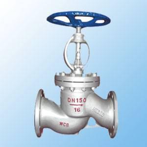 Stop valves / Globe valves
