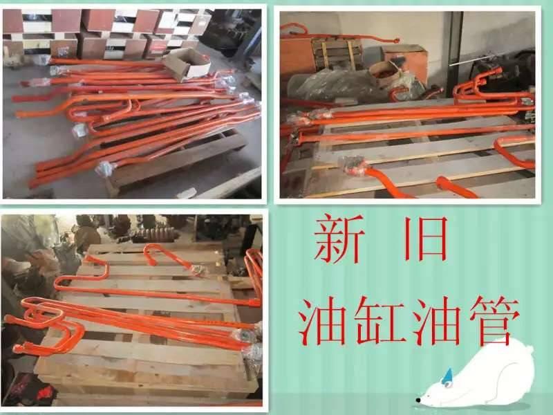 Hydraulic Cylinder Excavator Spare Parts