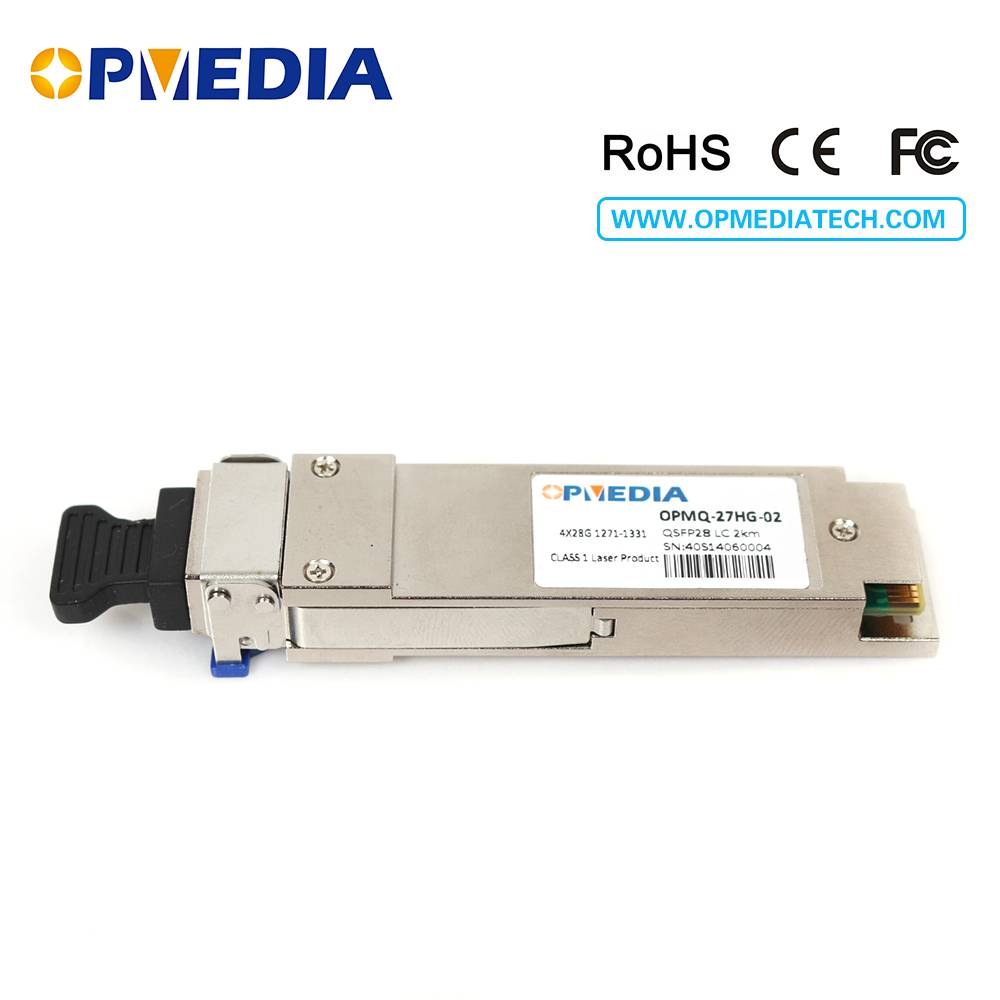 100G QSFP28 optical transceiver,4x28G 1271-1331nm 2KM optical module
