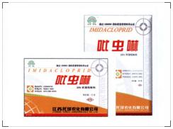 Imidacloprid 95%TC,25%WP,70%WS wettable powder